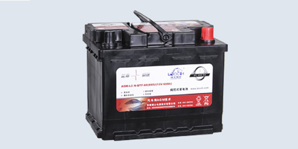Maintenance Free Battery Solution