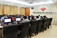 Leoch International company provides battery maintenance technology training for Guizhou