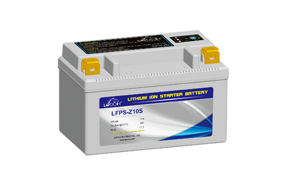 Lithium Motorcycle battery