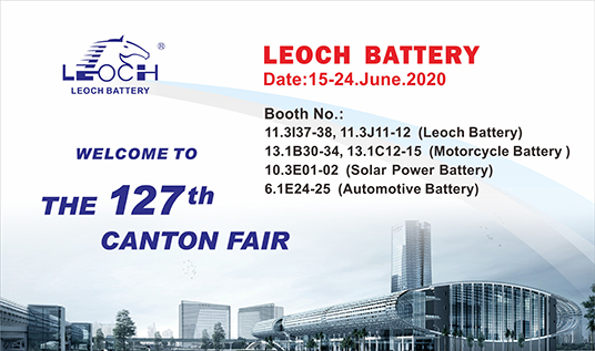 The 127th Canton Fair,Leoch see you online